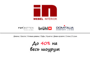 40 web ru