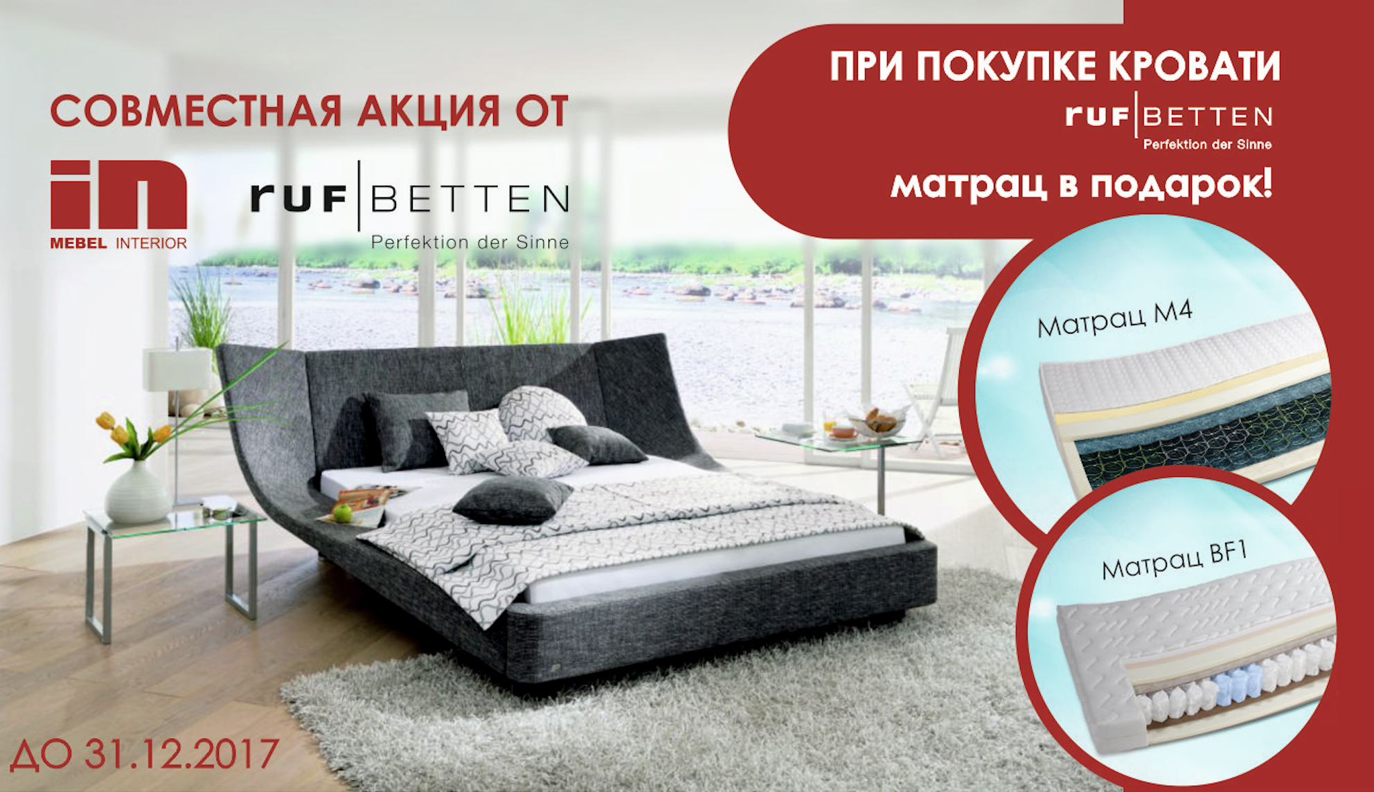 Mebel Interior & RUF Betten promo